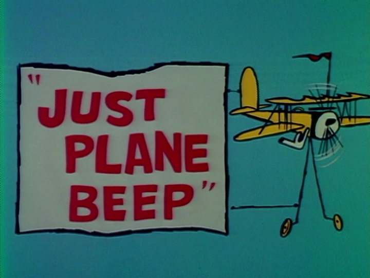 Just Plane Beep Amazon Internet Animation Dbase Image One