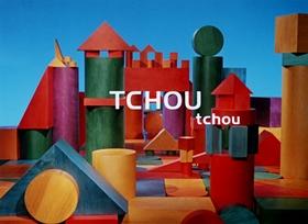 Screenshots from the 1972 National Film Board of Canada cartoon Tchou tchou