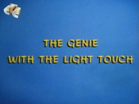 Screenshots from the 1972 Walter Lantz cartoon The Genie With the Light Touch