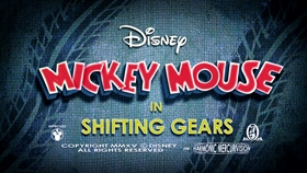 Screenshots from the 2015 Disney Television Animation cartoon Shifting Gears