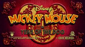 Screenshots from the 2018 Disney Television Animation cartoon Year of the Dog