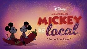 Screenshots from the 2019 Walt Disney Company (Southeast Asia) cartoon Peranakan Spice