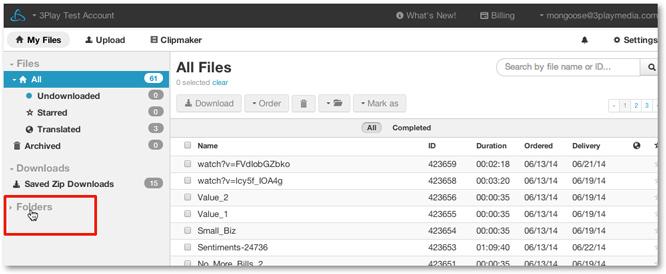 Click Folders to expand menu
