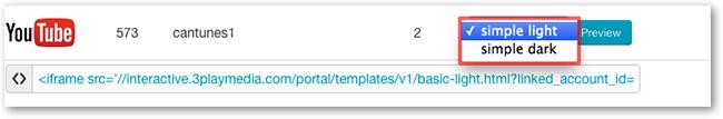 preview archive search module