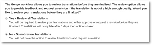 Gengo Translation Review tool for 3Play Media