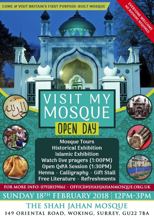 VISIT MY MOSQUE