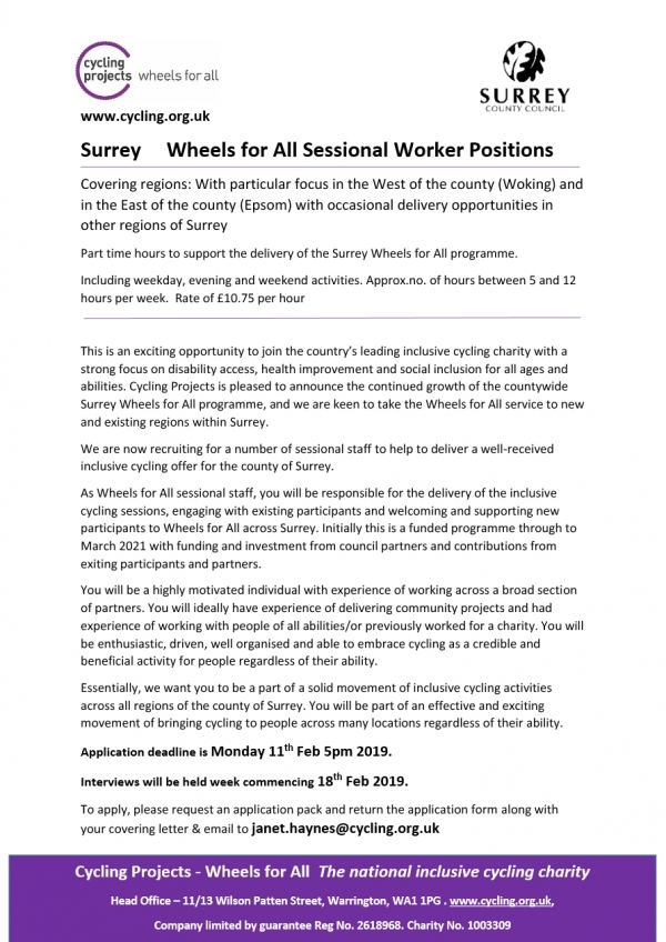 Surrey Wheels for All Sessional Worker Position