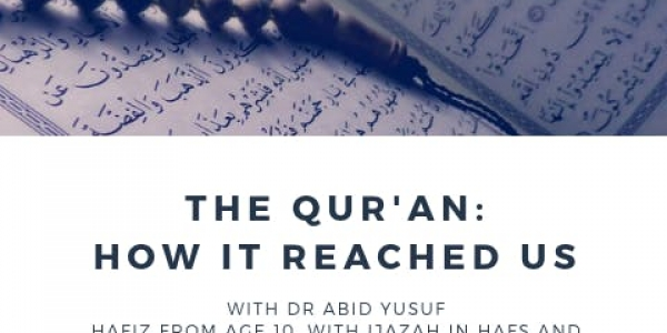 The Qur'an: How it reached us?