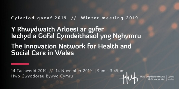 The Innovation Network for Health and Social Care in Wales - Winter Meeting