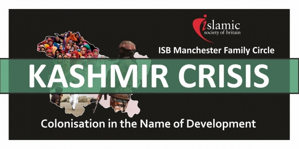 ISB Manchester Family Circle - Kashmir