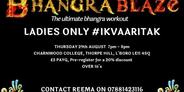 BhangraBlaze Taster Session - Ladies Only