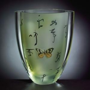 Vases/Glassware