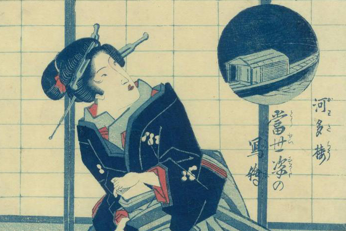 In the Loupe: Japanese Woodblock Prints