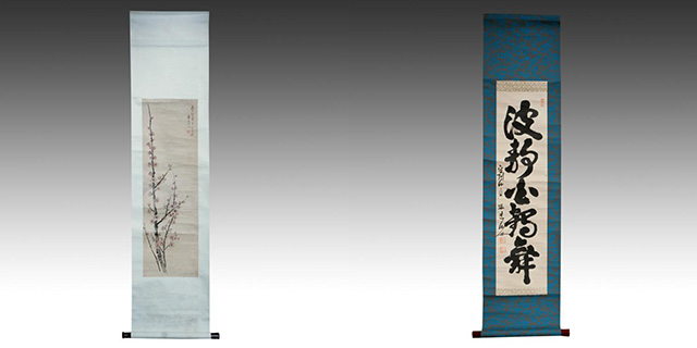 Invaluable Guide to Buying Japanese Art and Antiques