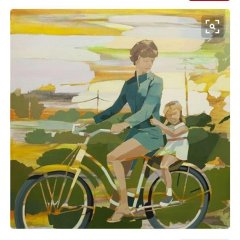 Biking Mom