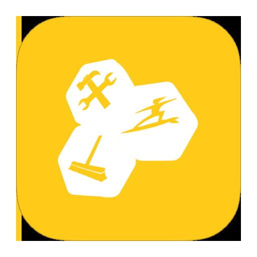 UtilityApp