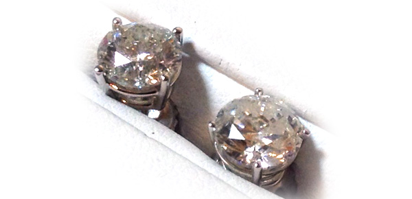1.7 Carat Diamond Earrings