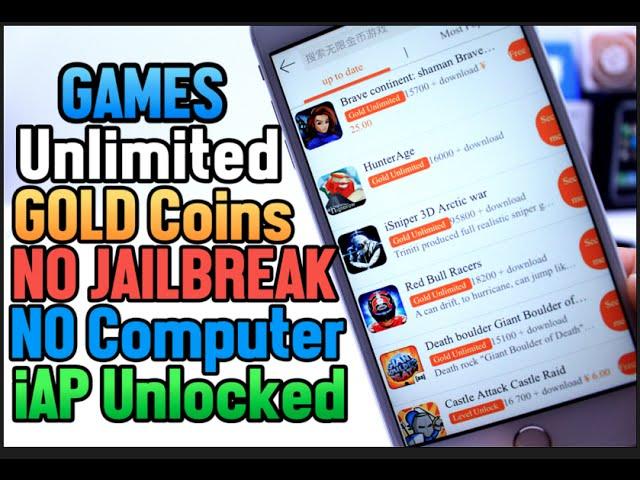 Download Hacked Games No Computer No Jailbreak iOS 9 3 1