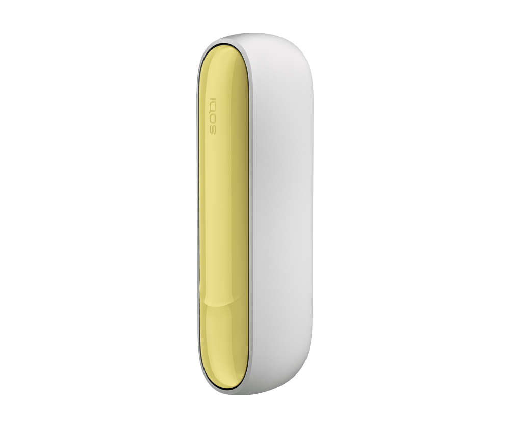 charger_Softyellow_1000x840px.png