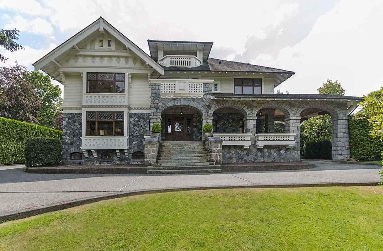 1238 TECUMSEH AVENUE, Vancouver, BC, V6H 1T2 Photo 1