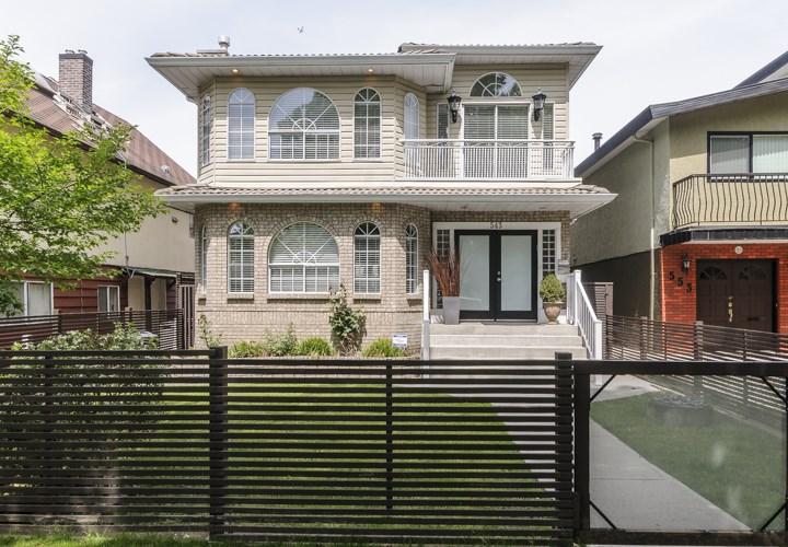 543 E 17TH AVENUE, Vancouver, BC, V5V 1B4 Primary Photo