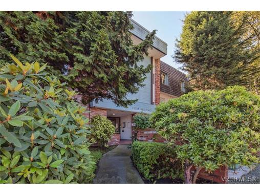 107 1725 Cedar Hill Cross Rd, Saanich East, BC, V8P 2P8 Photo 1
