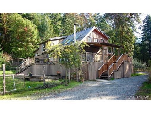 480 Upper Ganges Rd, Salt Spring Island, BC, V8K 1R8 Primary Photo