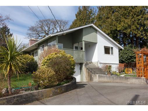1822 Gonzales Ave, Victoria, BC, V8S 1T8 Photo 1