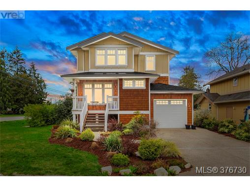 1211 Lucille Dr, Central Saanich, BC, V8M 1H6 Primary Photo