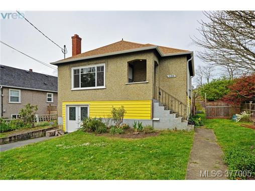 1150 Vista Hts, Victoria, BC, V8T 2H6 Primary Photo