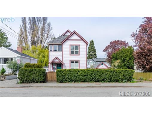1362 Grant St, Victoria, BC, V8R 1M3 Photo 1