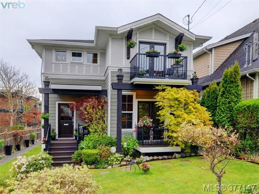 231 Montreal St, Victoria, BC - CAN (photo 1)