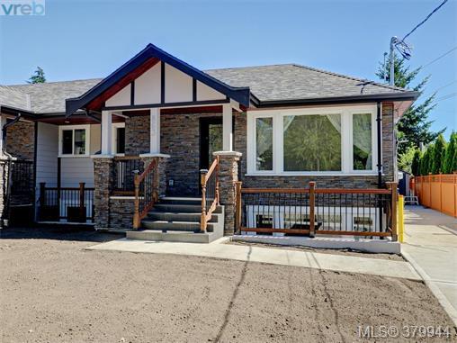 863 Villance St, Victoria, BC, V8X 2P5 Photo 1