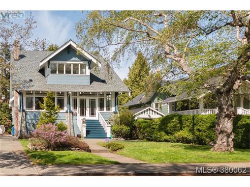 1230 Victoria Ave, Oak Bay, BC, V8S 4P2 Photo 1
