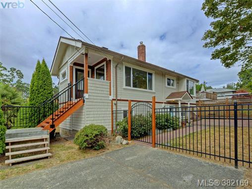 1580 McRae Ave, Saanich East, BC, V8P 1G8 Primary Photo