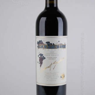 1999 Hartwell Estate Cabernet Sauvignon - 750 mL