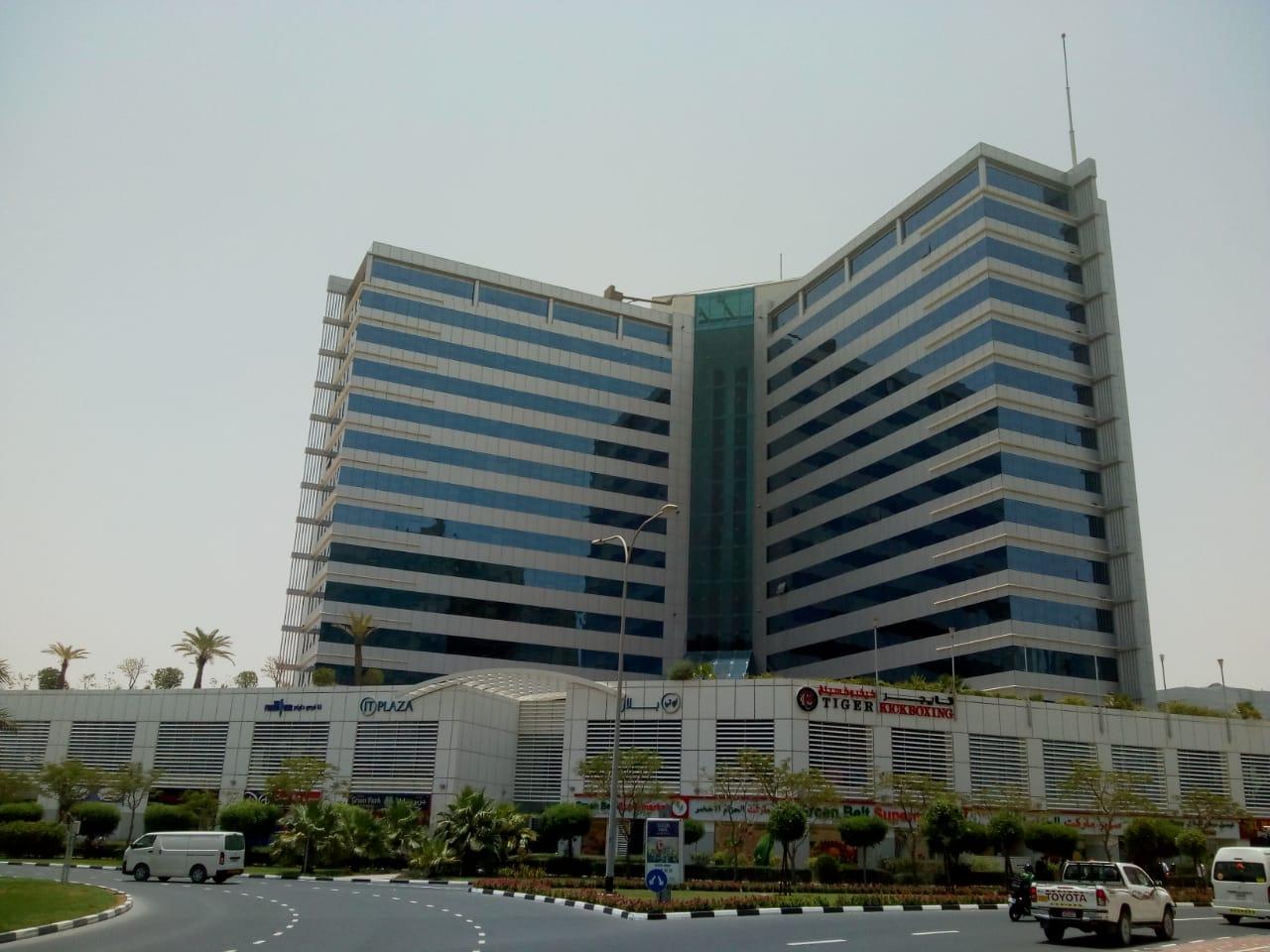 IT Plaza