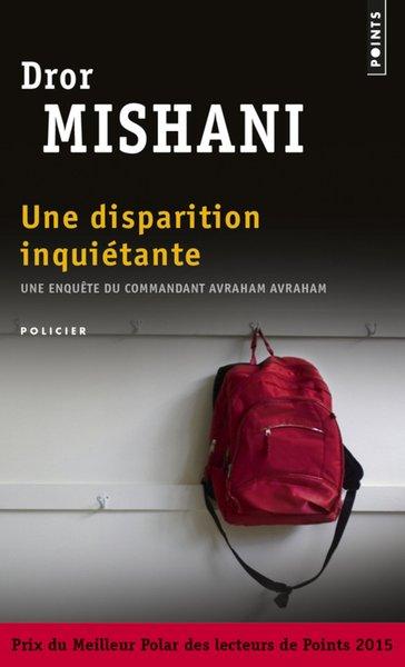 Dror-mishani-une-disparition-inquietante_artist_page
