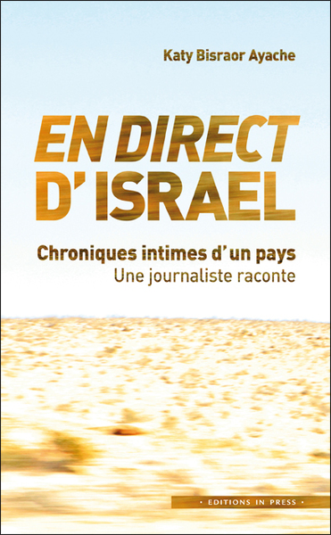 En-direct-d-israel_artist_page