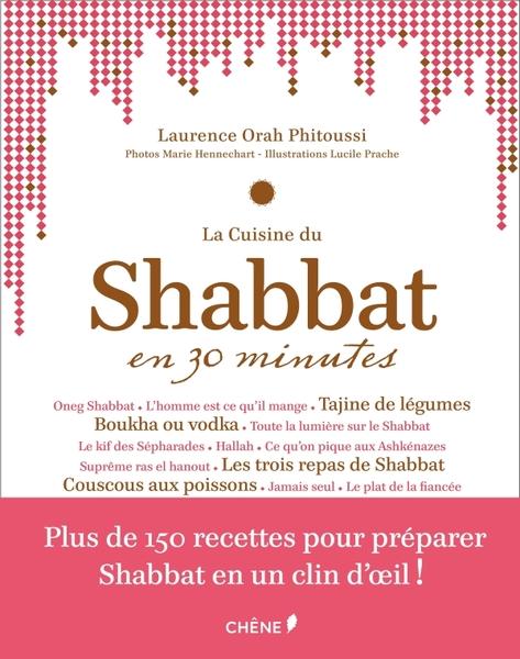 La_cuisine_du_shabbat_en_30_minutes_artist_page