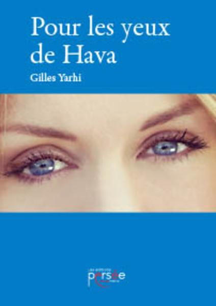 Hava_artist_page