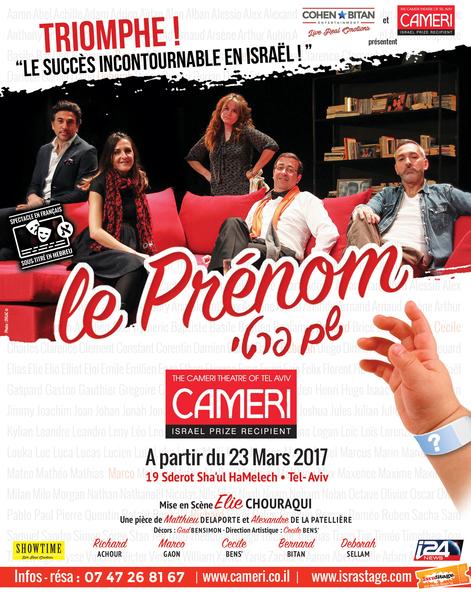 Cameri_fr_artist_page