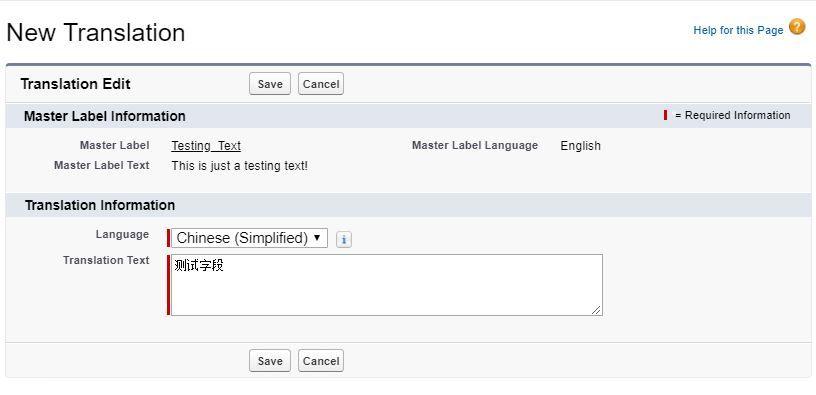 translate-custom-label