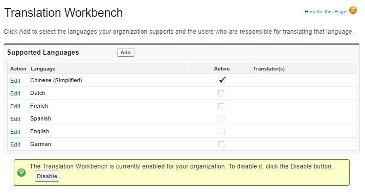 translation-workbench-settings