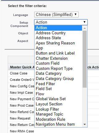translation-workbench-setup-component-selection