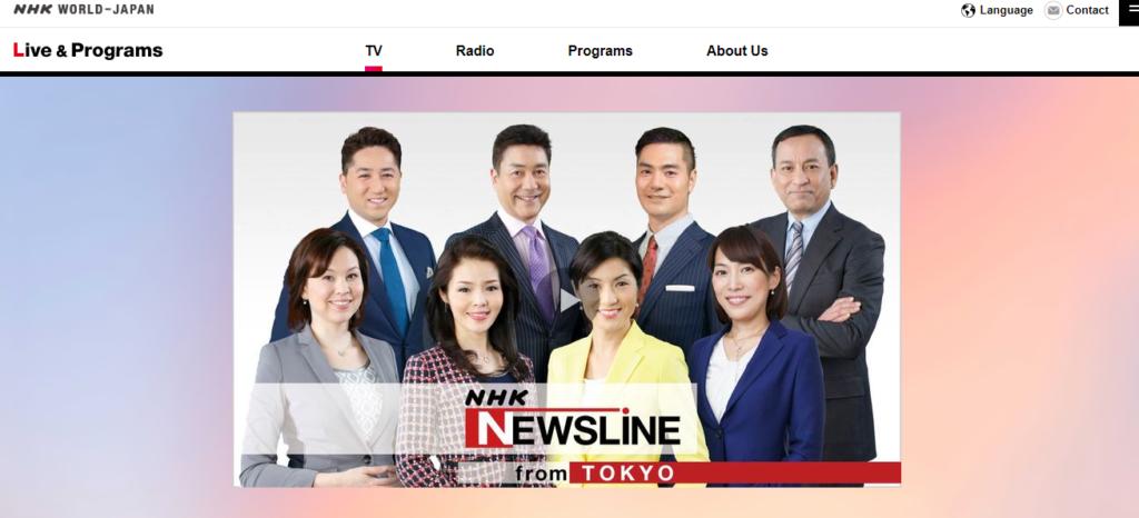 NHK-Online