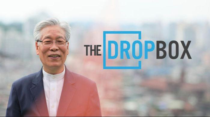 Photo taken from http://christianfilmcentral.com/?q=blog/The-Drop-Box-Release-Date