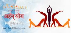 yoga on jainfmradio