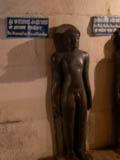 Vindhyagiri - Arahnath Bhagwan