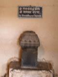 Vindhyagiri - Gandhar Charan